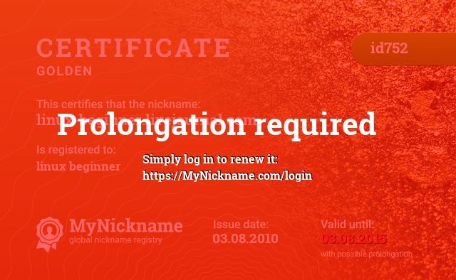 Certificate for nickname linux-beginner.livejournal.com is registered to: linux beginner