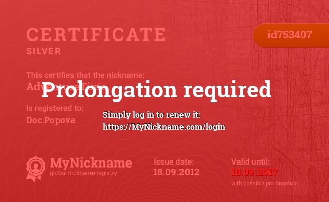 Certificate for nickname AdventureTime is registered to: Doc.Popova