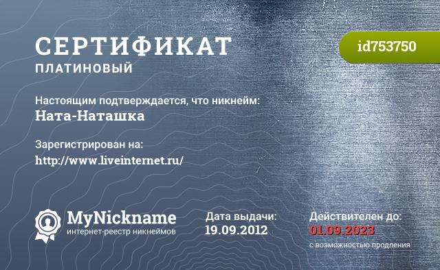 ���������� �� ������� ����-�������, ��������������� �� http://www.liveinternet.ru/