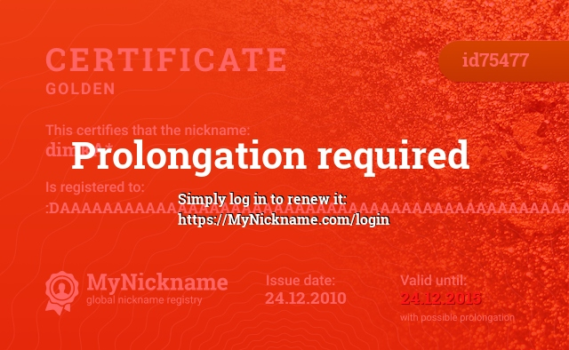 Certificate for nickname dimkA* is registered to: :DAAAAAAAAAAAAAAAAAAAAAAAAAAAAAAAAAAAAAAAAAAAAAAAA