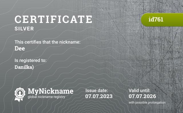 Certificate for nickname Dee is registered to: dieuwke