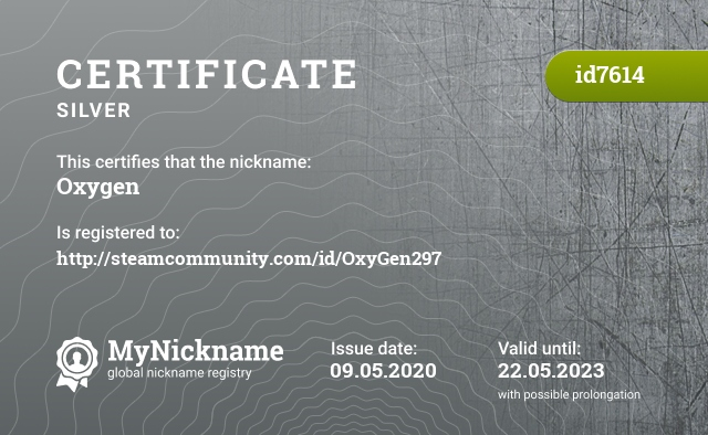Certificate for nickname Oxygen is registered to: Евгений