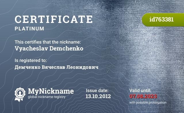 Certificate for nickname Vyacheslav Demchenko is registered to: Демченко Вячеслав Леонидович