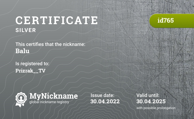 Certificate for nickname balu is registered to: Москаленко Дениса Андреевича