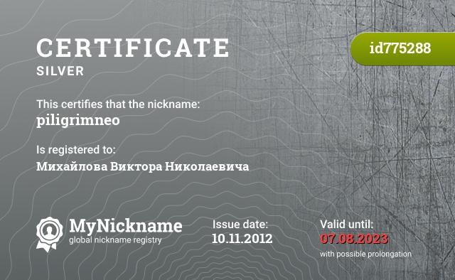 Certificate for nickname piligrimneo is registered to: Михайлова Виктора Николаевича
