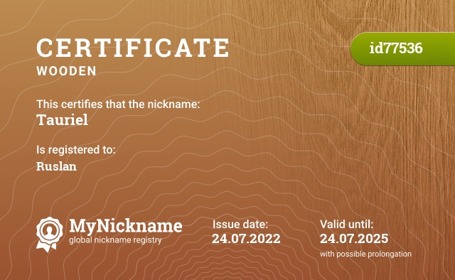 Certificate for nickname Tauriel is registered to: worldofwarcraft.by
