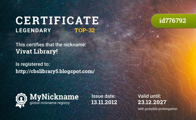 Certificate for nickname Vivat Library! is registered to: http://cbslibrary5.blogspot.com/