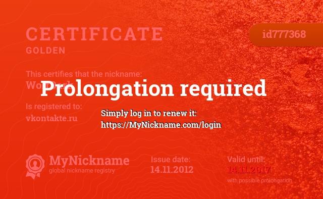 Certificate for nickname WolfDark is registered to: vkontakte.ru