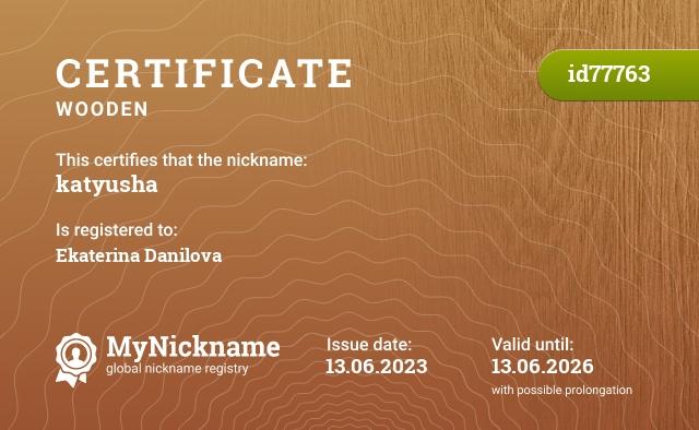 Certificate for nickname katyusha is registered to: Katyusha