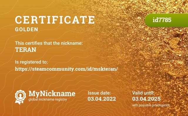 Certificate for nickname TERAN is registered to: DG.Teran