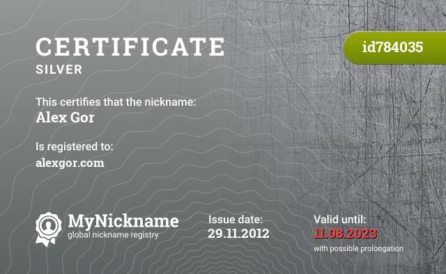 Certificate for nickname Alex Gor is registered to: alexgor.com