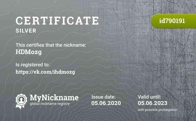 Certificate for nickname HDMozg is registered to: https://vk.com/ihdmozg