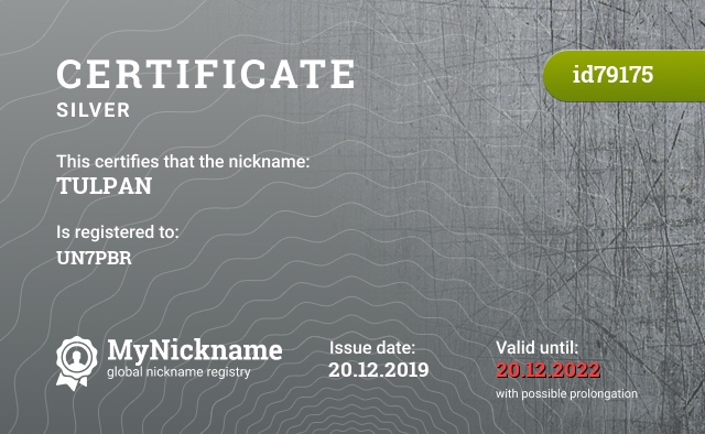 Certificate for nickname TULPAN is registered to: UN7PBR