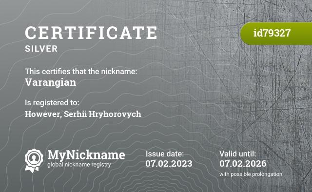 Certificate for nickname Varangian is registered to: https://vk.com/nonamefrommercy