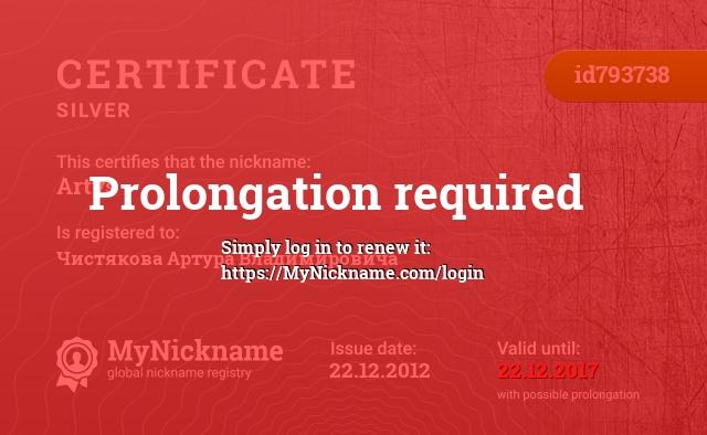 Certificate for nickname Artys is registered to: Чистякова Артура Владимировича