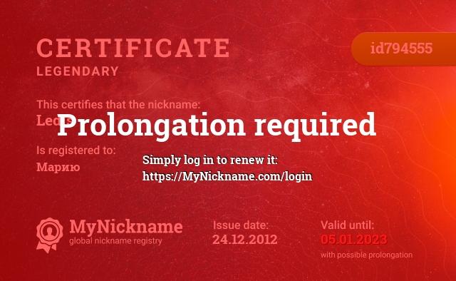 Certificate for nickname Ledis is registered to: Марию
