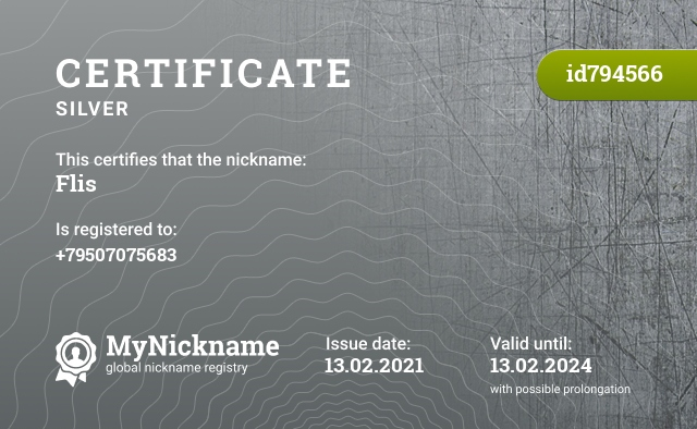Certificate for nickname Flis is registered to: +79507075683