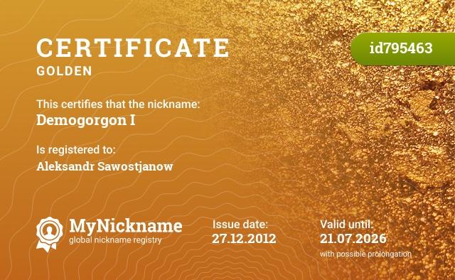 Certificate for nickname Demogorgon I is registered to: Aleksandr Sawostjanow