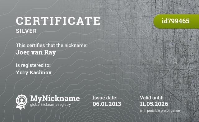 Certificate for nickname Joer van Ray is registered to: Yury Kasimov