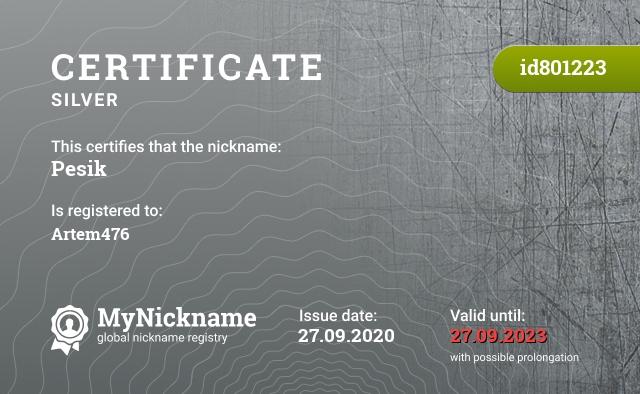 Certificate for nickname Pesik is registered to: Artem476