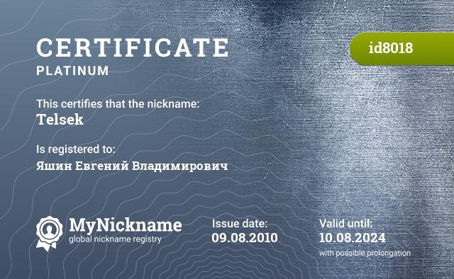 Certificate for nickname Telsek is registered to: Яшин Евгений Владимирович