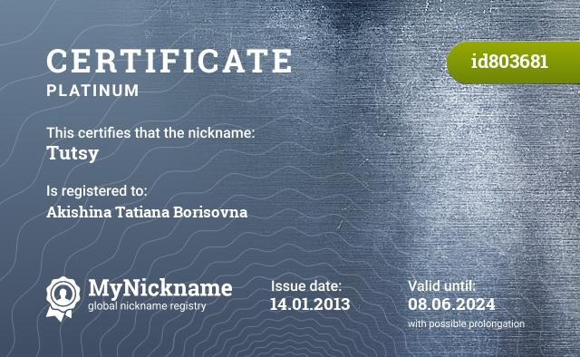 Certificate for nickname Tutsy is registered to: Акишину Татьяну Борисовну