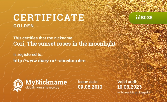 Certificate for nickname Cori, The sunset roses in the moonlight is registered to: http://www.diary.ru/~ainedourden