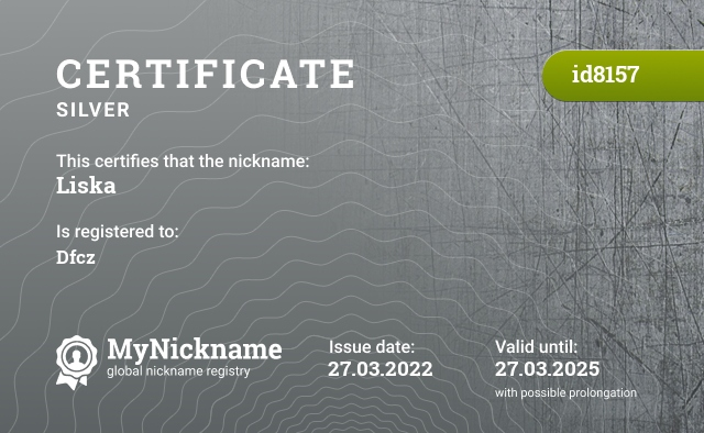 Certificate for nickname Liska is registered to: Войнова Светлана