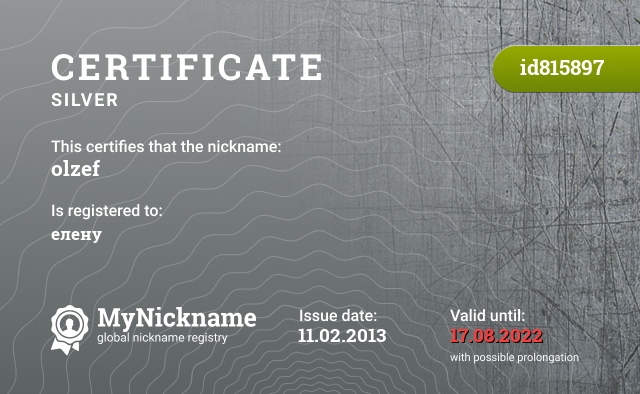 Certificate for nickname olzef is registered to: елену