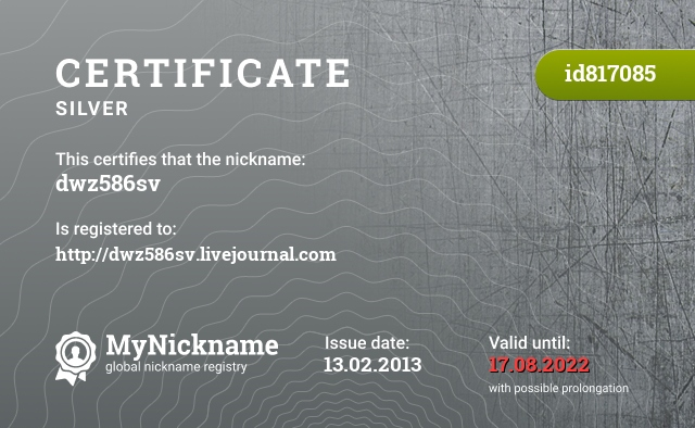 Certificate for nickname dwz586sv is registered to: http://dwz586sv.livejournal.com