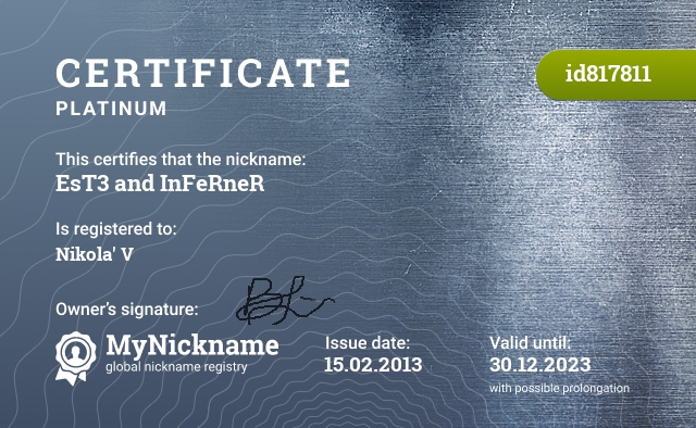 Certificate for nickname EsT3 and InFeRneR is registered to: Nikola' V