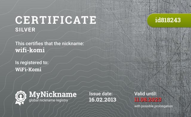 Certificate for nickname wifi-komi is registered to: WiFi-Komi