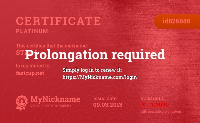 Certificate for nickname STAS I. is registered to: fastcup.net