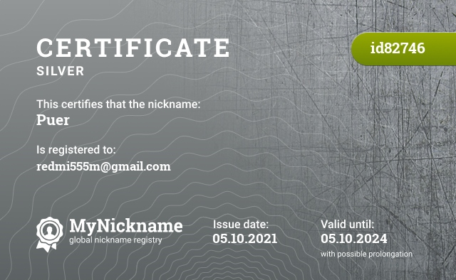 Certificate for nickname Puer is registered to: Puer