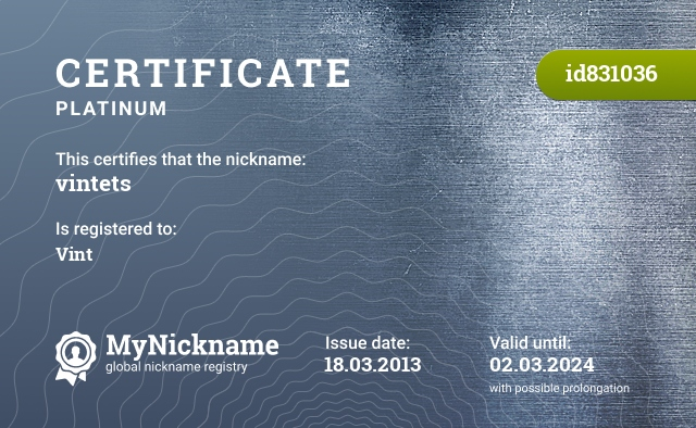 Certificate for nickname vintets is registered to: Vint