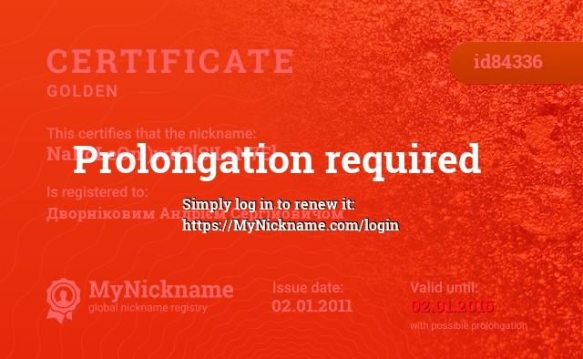 Certificate for nickname NaPoLeOn:)wtf?[S!LeN7E] is registered to: Дворніковим Андрієм Сергійовичом