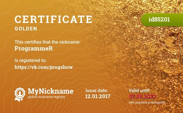 Certificate for nickname ProgrammeR is registered to: https://vk.com/progshow