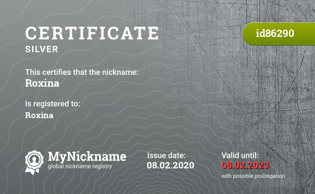 Certificate for nickname Roxina is registered to: игрок Лоwади