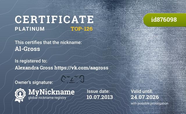 Certificate for nickname Al-Gross is registered to: Alexandra Gross https://vk.com/aagross