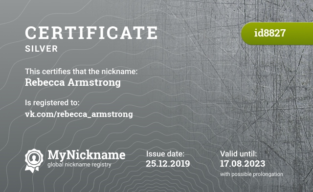 Certificate for nickname Rebecca Armstrong is registered to: vk.com/rebecca_armstrong