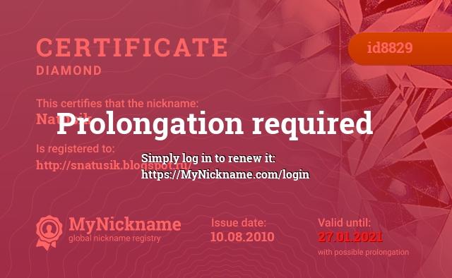 Certificate for nickname Natusik is registered to: http://snatusik.blogspot.ru/