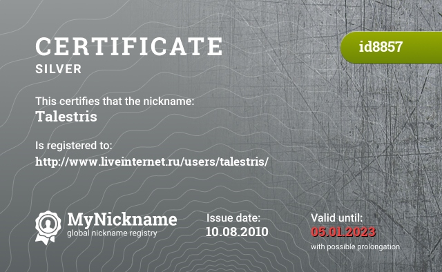 Certificate for nickname Talestris is registered to: http://www.liveinternet.ru/users/talestris/