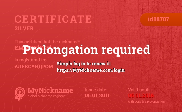 Certificate for nickname EMPIRE[E$E] is registered to: АЛЕКСАНДРОМ