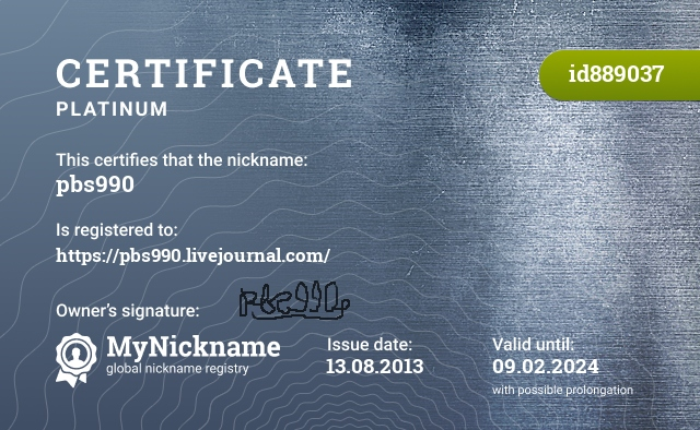 Certificate for nickname pbs990 is registered to: https://pbs990.livejournal.com/