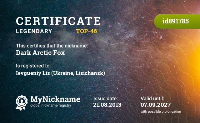 Certificate for nickname Dark Arctic Fox is registered to: Ievgueniy Lis (Ukraine, Lisichansk)