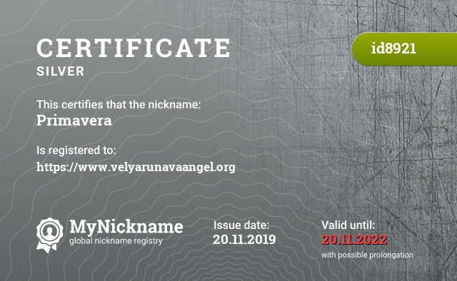 Certificate for nickname Primavera is registered to: https://www.velyarunavaangel.org