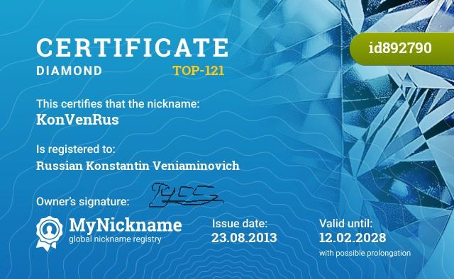 Certificate for nickname KonVenRus is registered to: Russian Konstantin Veniaminovich
