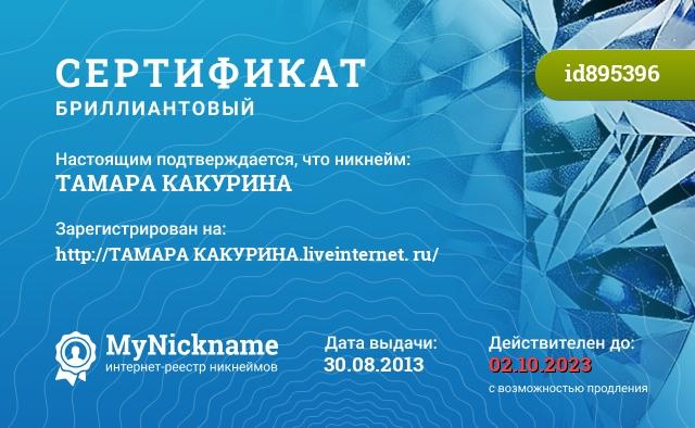 ���������� �� ������� ������ ��������, ��������������� �� http://������ ��������.liveinternet. ru/