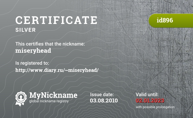Certificate for nickname miseryhead is registered to: http://www.diary.ru/~miseryhead/