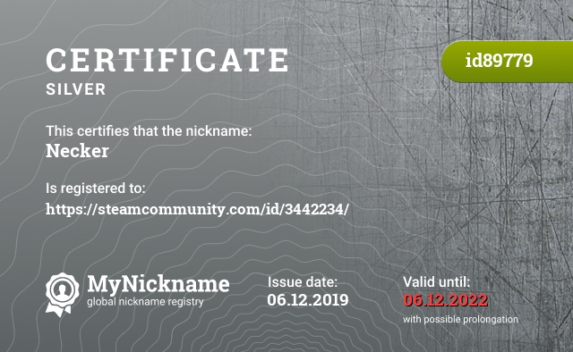 Certificate for nickname Necker is registered to: https://steamcommunity.com/id/3442234/